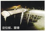 QQ图片20150810161741.png